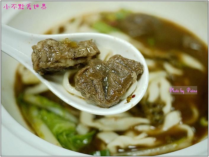 明明極品牛肉麵 (4).JPG