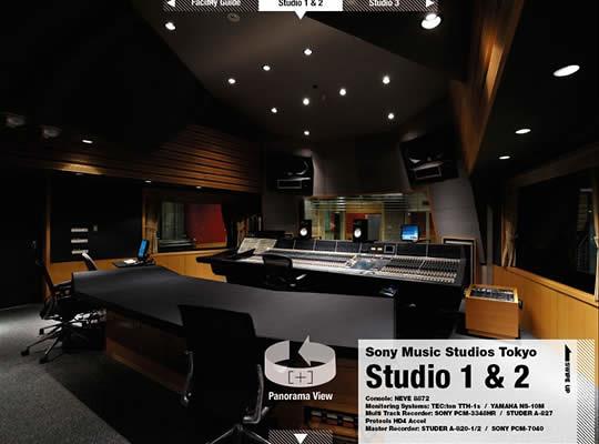 ソニー・ミュージックスタジオ(Sony Music Studios Tokyo)を体験できるiPad向けアプリが登場!