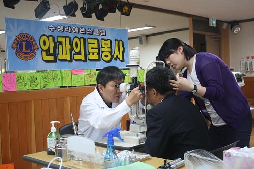 Daegu Suseong Lions Club
