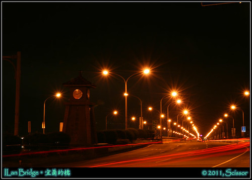 蘭陽大橋上