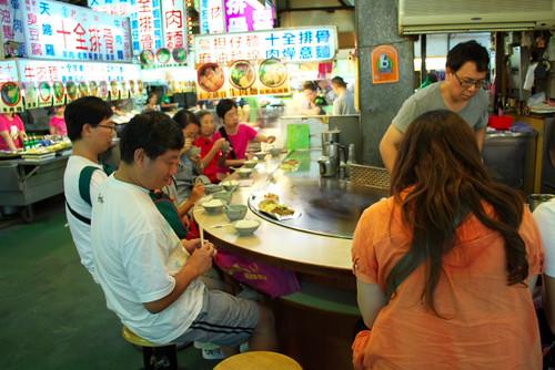 Shin-Lin Night Market #3