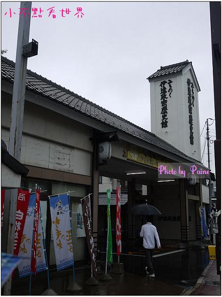 仙台松島さかな市場海鮮午餐 (1).jpg