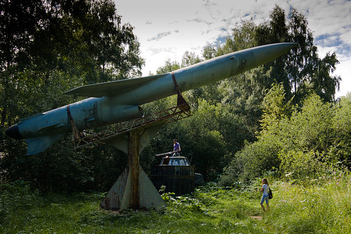 Переславль залесский ракеты