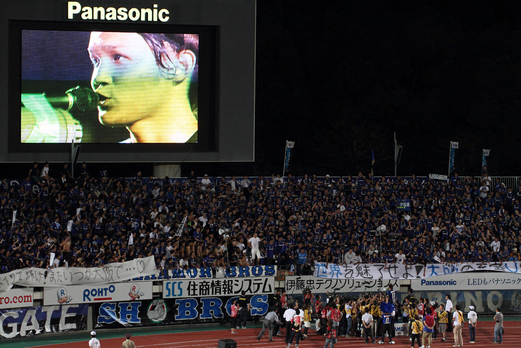 a scene of the farewell celemony, Takashi Usami from Gamba Osaka to FC Bayern München (1)