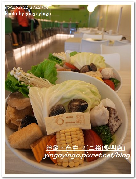 台中市_石二鍋(黎明店)20110629_R0040590