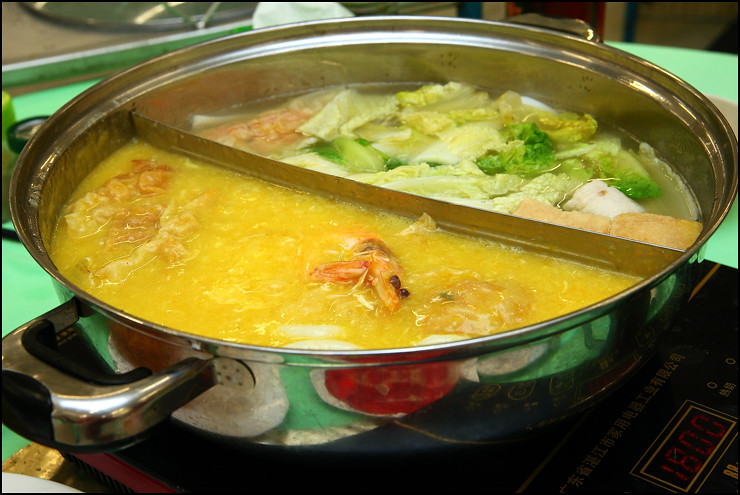 pumpkin-porridge-steamboat
