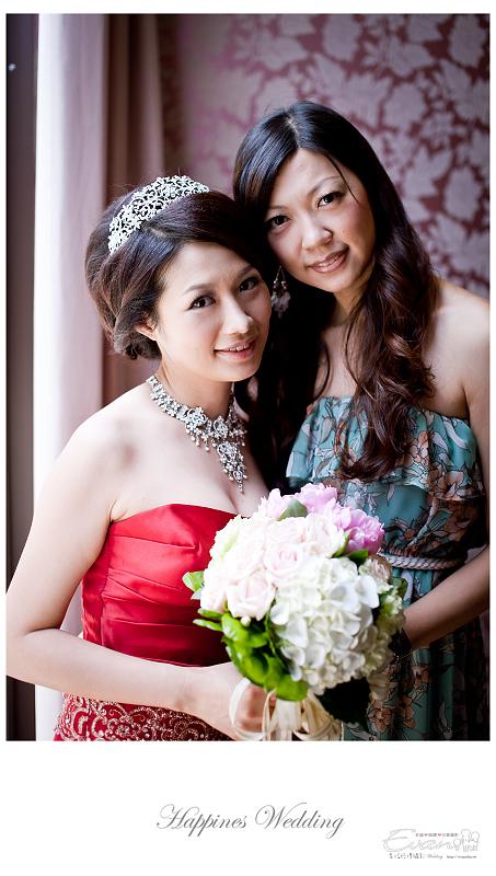 [婚禮攝影]致仲與秀騏 文定之喜_0125