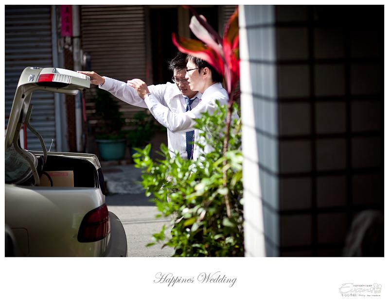 [婚禮攝影]致仲與秀騏 文定之喜_0020