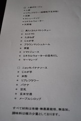 2011.06.03 お誕生会