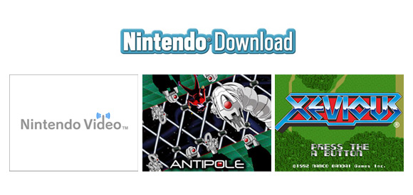 Nintendo Download 7/21/11
