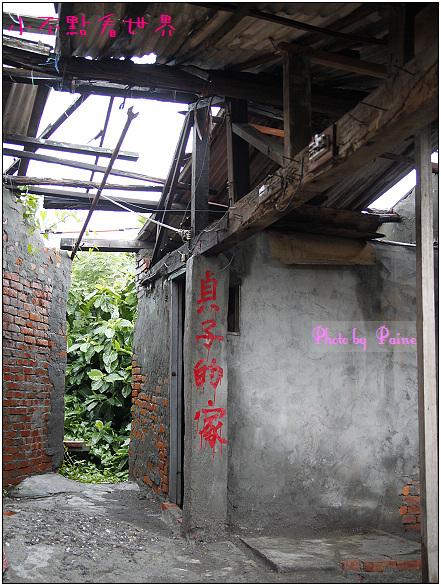 左營自助新村 (22)h.jpg