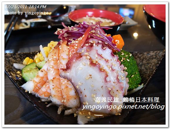 嘉義民雄_鶴橋日本料理20110723_R0040881