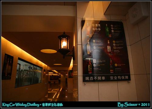走廊燈飾一景