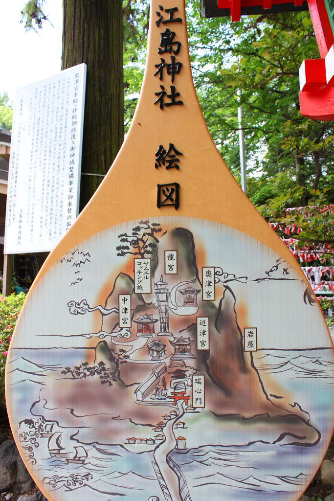 A walking guide of Enoshima (8)