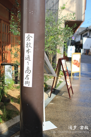 20110709_2ndDayKurashiki_1679 F