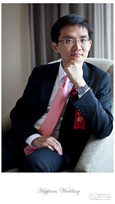 [婚禮紀錄]祥豐&京樺婚禮全紀錄_220