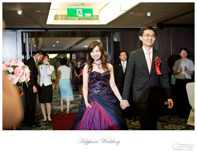 [婚禮紀錄]祥豐&京樺婚禮全紀錄_282