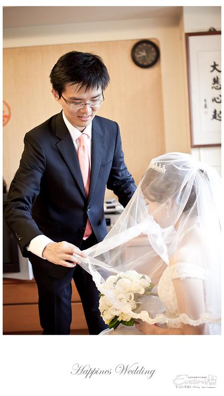 [婚禮紀錄]祥豐&京樺婚禮全紀錄_125