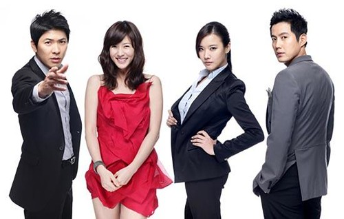 secret-agent-miss-oh-poster-9