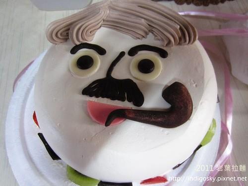 外公父親節蛋糕