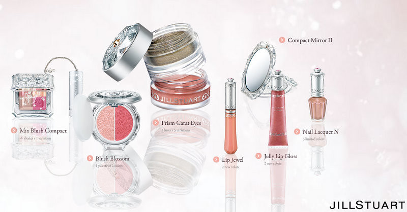 Jill Stuart Beauty:Prism Carat Eyes & 2011 Fall Collection  collection0 - Windows Internet Explorer 08.08.2011 123854