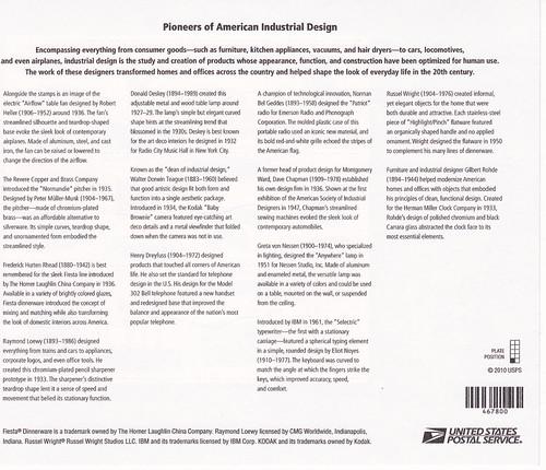 Industrial Design_0002