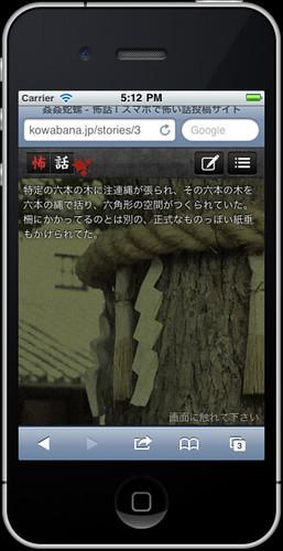 iOS Simulator - iPhone / iOS 4.3 (8F192)
