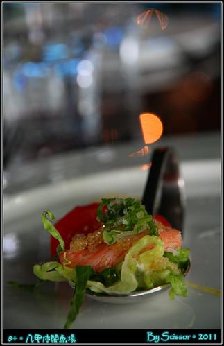 番茄蟹肉佐黃芥末