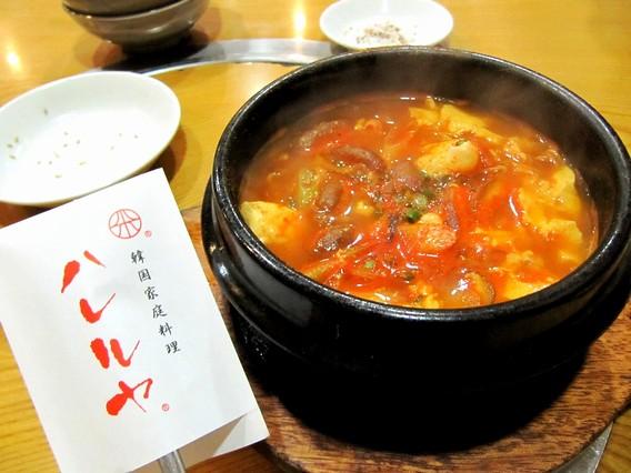 ハレルヤの純豆腐チゲ