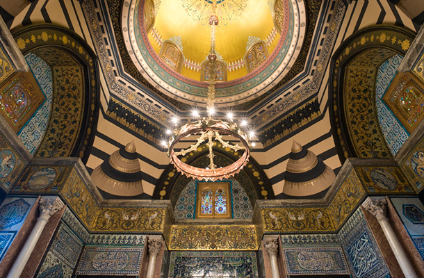 ARAB HALL CEILING