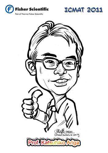 Caricature for Fisher Scientific - Prof. Katsuhiko Ariga