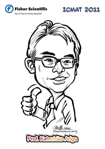 Caricature for Fisher Scientific - Prof. Katsuhiko Ariga