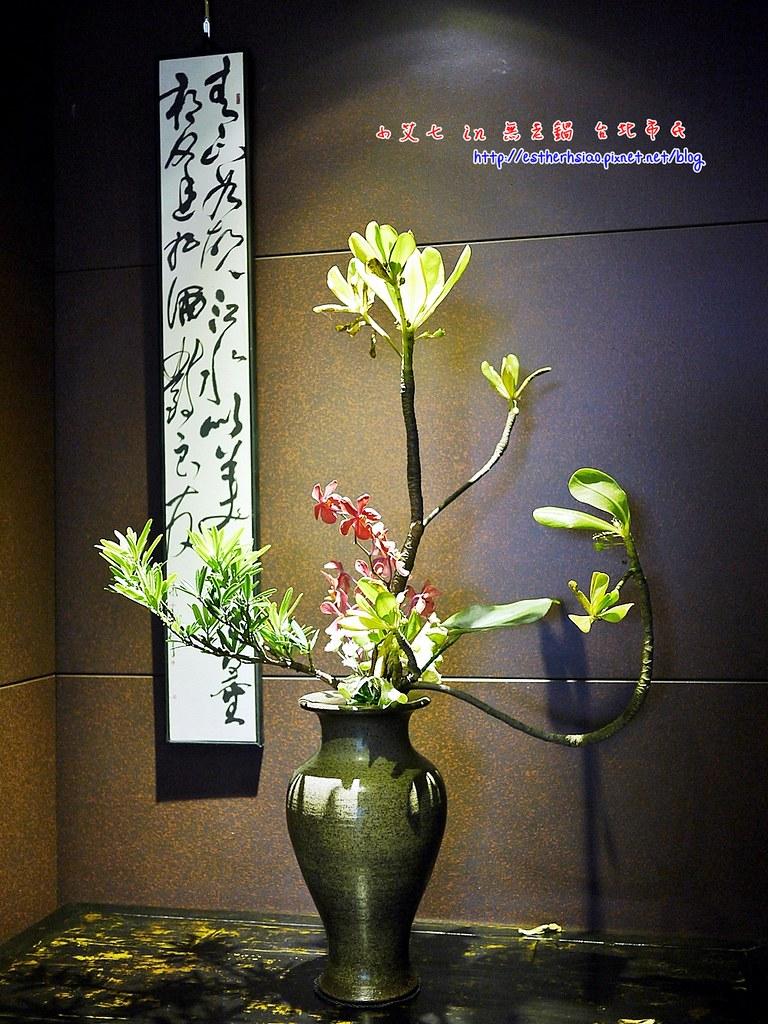 11 花藝