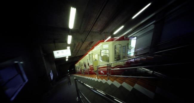 Kurobedaira Station