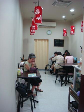 彥亭日式食堂。台北市中正區寧波西街76號 (3)