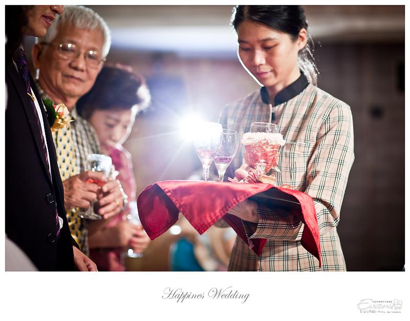 [婚禮攝影]致仲與秀騏 文定之喜_0159