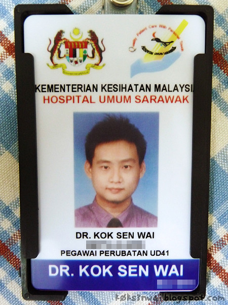 My Medical ID