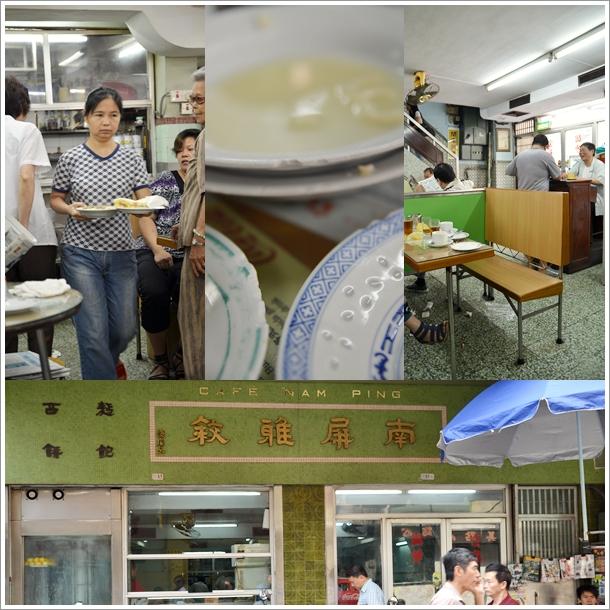 Nam Peng Cafe @ Macau