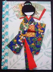 ATC732 - Elegance in blue (tengds) Tags: flowers blue white atc sticker kimono obi ribbon bluegreen papercraft japanesepaper washi ningyo handmadecard chiyogami yuzenwashi japanesepaperdoll nailsticker origamidoll tengds
