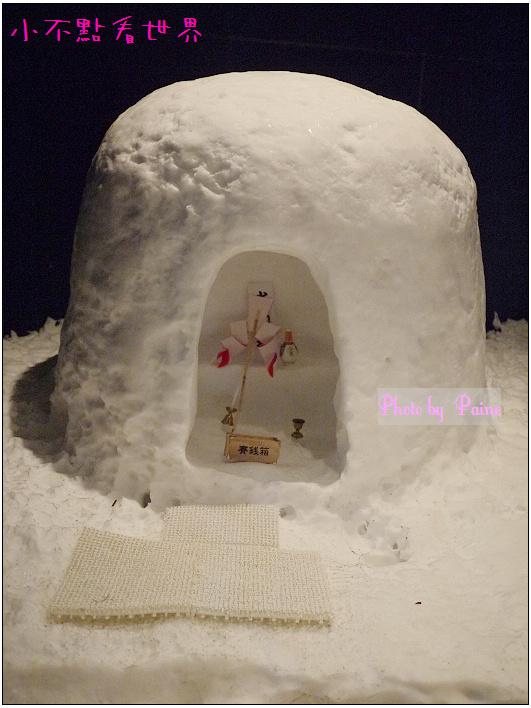 雪窟博物館-09.jpg