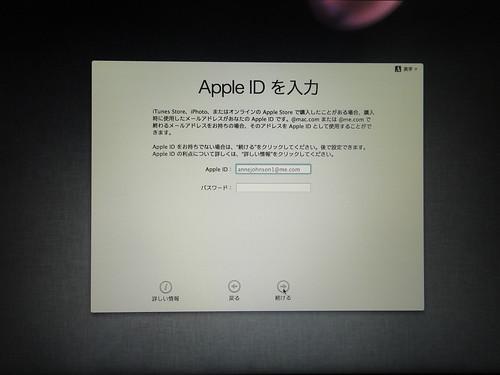 20110725_m10