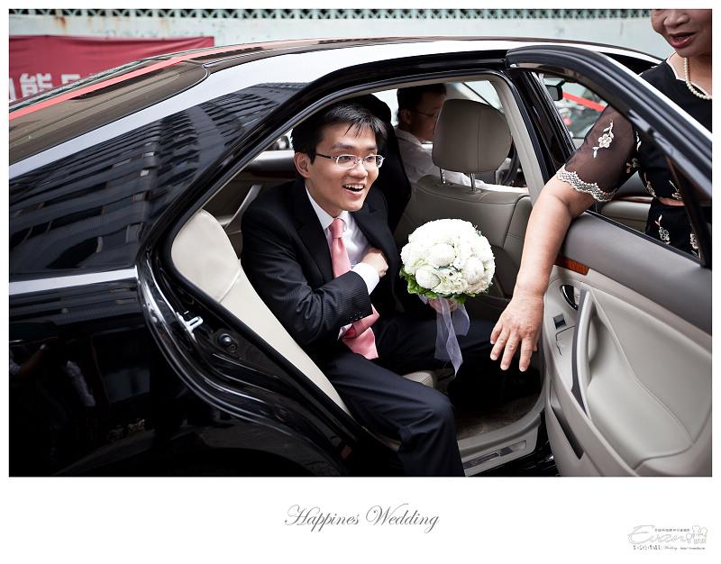 [婚禮紀錄]祥豐&京樺婚禮全紀錄_054