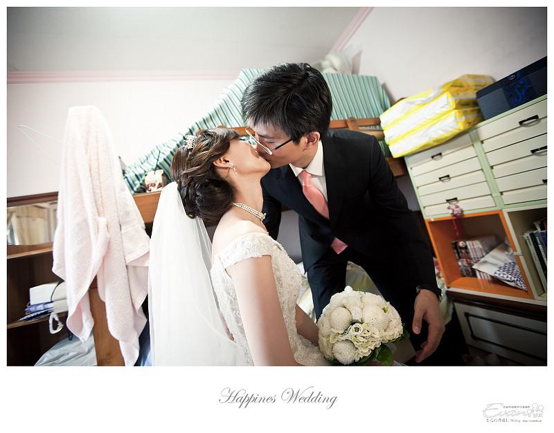 [婚禮紀錄]祥豐&京樺婚禮全紀錄_085