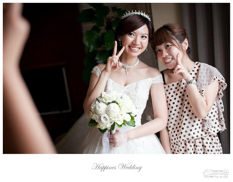 [婚禮紀錄]祥豐&京樺婚禮全紀錄_140