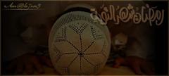 شهر التوبه (aboodeksa) Tags: ، كريم تصاميم رمضان بي تواقيع رمضانية رمضاني بلاكبيري رمزيات