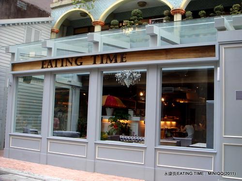 20110730 永康街EATING TIME_14