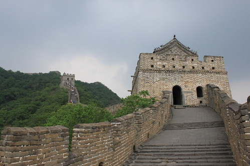 Watchtowers at Mutianyu Great Wall Beijing China