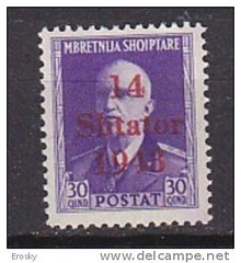 Mbretnija shqiptare. Mbreti Viktor-Emanueli i tretë, shtator 1943. Victor-Emmanuel III, roi d'Italie et d'Albanie, 1943. (Only Tradition) Tags: al albania filatelia albanien shqiperi shqiperia albanija albanie shqip shqipëri shqipëria filateli shqipe arnavutluk philatélie albanië アルバニア 阿尔巴尼亚 gjuha албанија ألبانيا αλβανία албания 알바니아 阿爾巴尼亞 אלבניה ալբանիա آلبانی albānija албанія ალბანეთის
