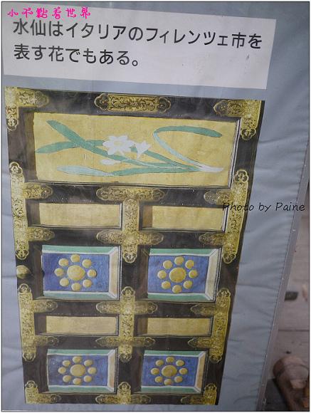 仙台松島圓通寺-71.jpg