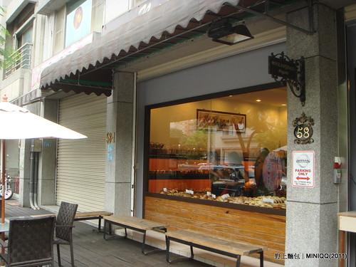 20110709 桃園野上麵包_11